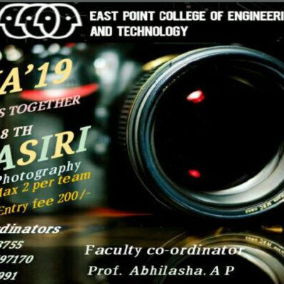 Upcoming Event: AIKYA '19