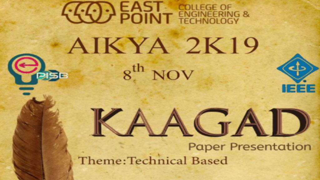 Upcoming Event: KAAGAD – PAPER PRESENTATION