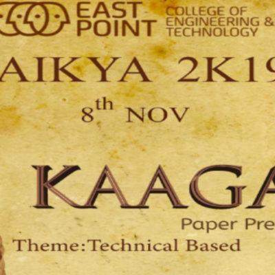 Upcoming Event: KAAGAD – PAPER PRESENTATION