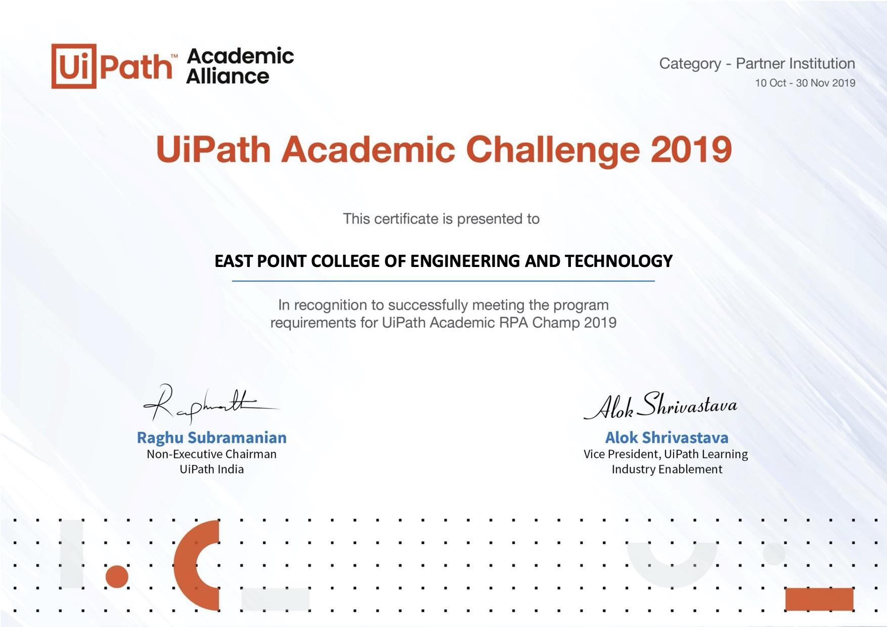 EPCET - UiPath Academic Challenge 2019